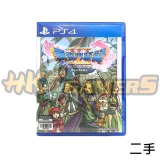 PS4 勇者鬥惡龍 11 中文 二手