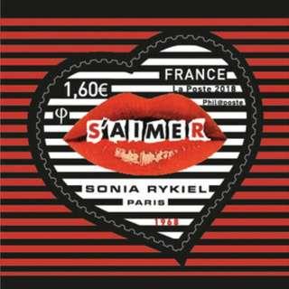 La Poste x Sonia Rykiel - Heart stamp 100g gummed