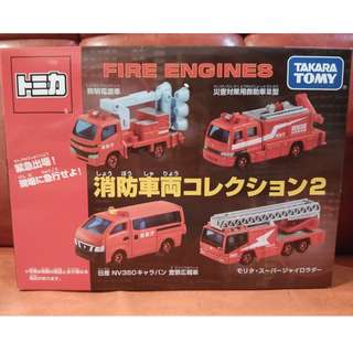 Fire Engines Gift Set