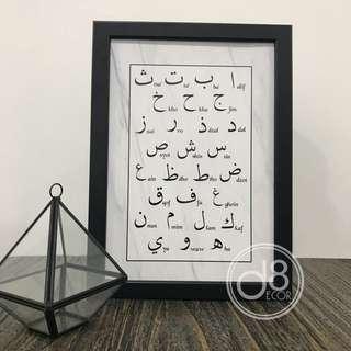 Alif Ba Ta Frame