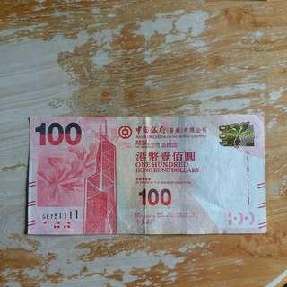 2014年香港中國銀行100纸幣 GE751111 (流通品相)