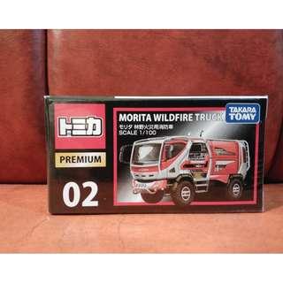 Premium Morita Wildfire Truck