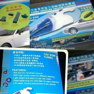 汽車吸塵機 99%新
