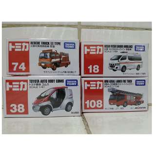 TOMICA No.18 Nissan NV350 Ambulance,No.38 Toyota Auto Body Coms,No.74 Rescue Truck 3 Type,No.108 Hino Aerial Ladder Fire Truck