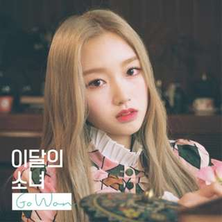Loona Single Album - Gowon
