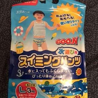 男嬰兒游泳尿布