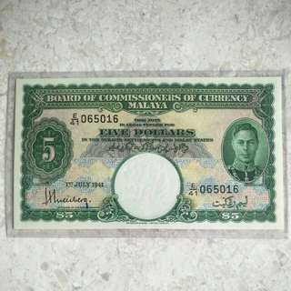 AU/UNC 1941 MALAYA KING GEORGE VI $5 E/41 065016