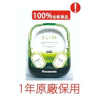 Panasonic RP-HX40 頭戴式耳機