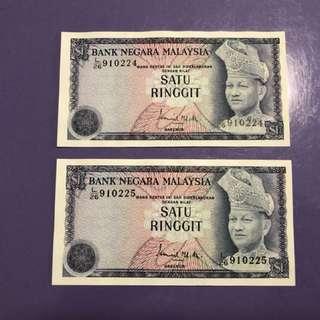 Malaysia RM1 x 2Run Notes