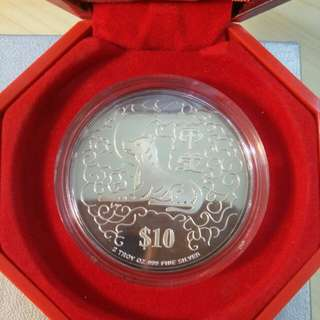 1994 Singapore Dog 2oz Silver Proof $10 Dollars Coin with box and COA