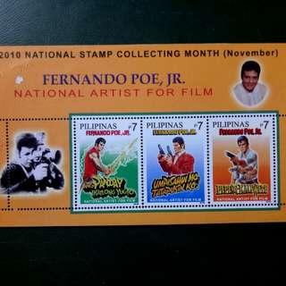FPJ National Artist for Film Stamp