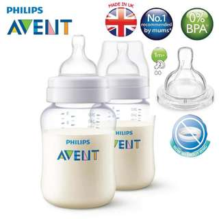 Avent PA Classic+ Clear Bottle 9oz / 260ml Twin Pack (Premium Plastic)