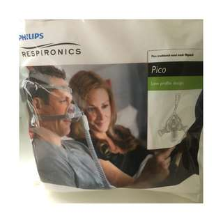 Respironics Nasal Mask Fitpack for CPAP