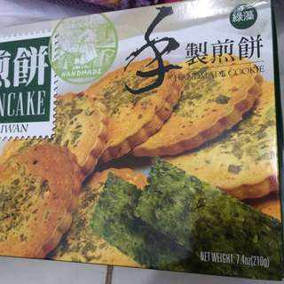 Taiwan seaweed cookie
