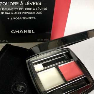 Chanel Lip Balm & Powder Duo 418 Rosa Tempera Lipstick