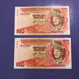 Malaysia RM10 x 2 Run Notes