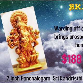 5 different metal 7 Inch ganeshsa