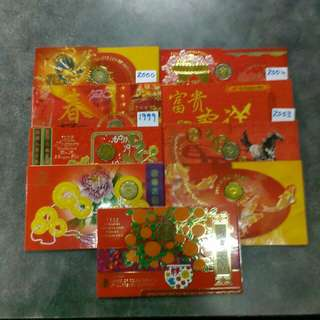 1996-2004 Hongbao Pack 9 set