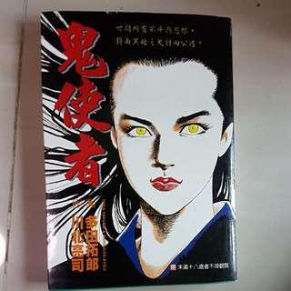Manga (Rated)