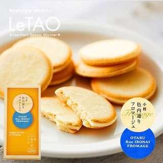 日本letao乳酪芝士夾心餅乾 10件