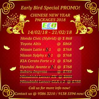 🏮 2018 CNY Early Bird Package Promo 🏮