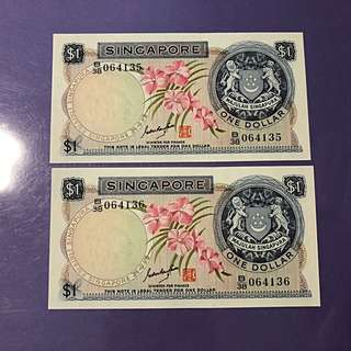 Singapore Orchid $1 x 2 Run Notes