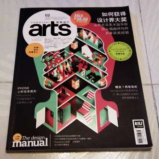 Computer Art- 02