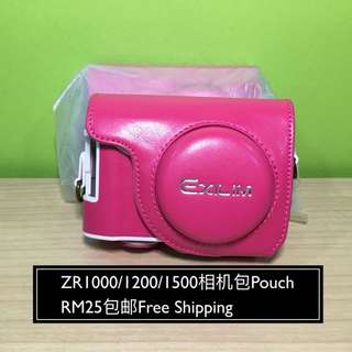 Casio ZR1000/1200/1500 Camere Pouch