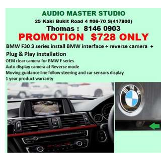BMW F30 3 series install BMW interface + reverse camera + Plug & Play installation $728