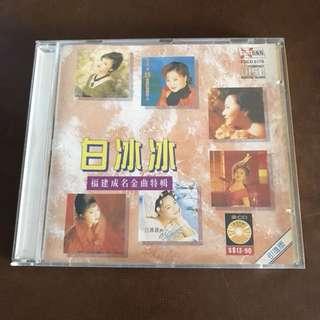 CD-白冰冰(福建成名金曲特輯)MADE IN JAPAN