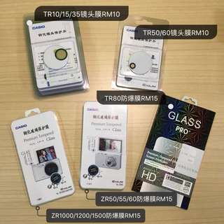 Casio TR/ZR Scree Protacter