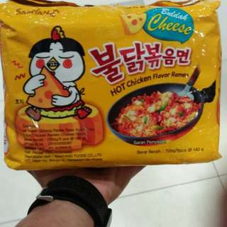 Samyang Hot Chicken Cheese