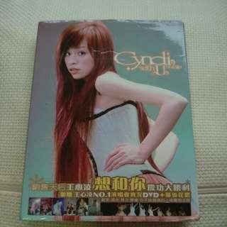 🚚 王心凌CD+DVD