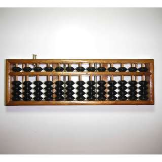 [CHEAP CLEARANCE] Japanese Soroban Abacus Wooden Frame 13 Columns (IN STOCK)