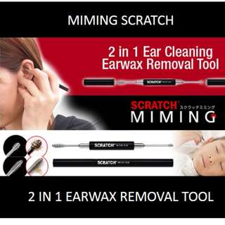 Highly Raved by 女人我最大: Scratch Miming 2-in-1 Ear Cleaning Earwax Removal Tool. Choose from 2 Price Options.