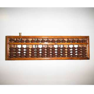 [CHEAP CLEARANCE] Japanese Soroban Abacus Wooden Frame 15 Columns (IN STOCK)