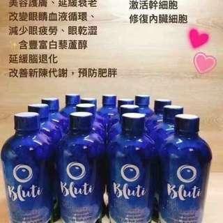 BLUTI 藍莓汁
