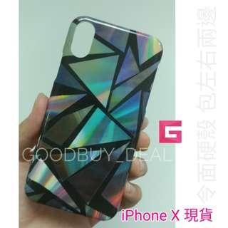 全新iPhone X 電話殼 (令面硬殼 包左右兩邊)