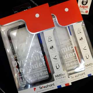 iPhone x NMD 抗污防摔邊框Case