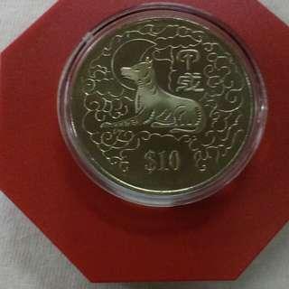 1994--$10 Coin