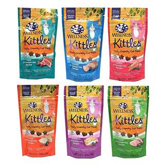 Wellness Kittles Cat Treats 56.7g, 3 packs