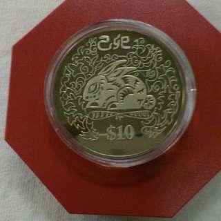 1999 $10 Coin