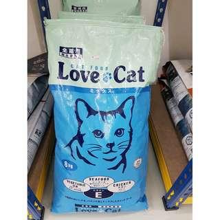 Love Cat Dry Food 8kg