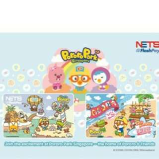 WITH VALUE Pororo the Little Penguin Ezlink