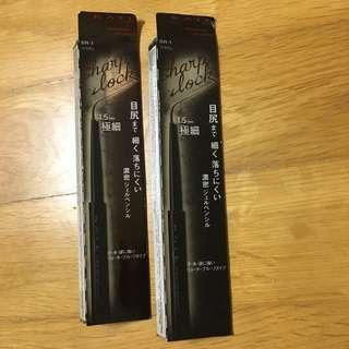 Kate Tokyo sharp lock Gel pencil eyeliner