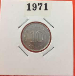 Rare Malaysia 1971 Parliament House 10 sen coin. BU
