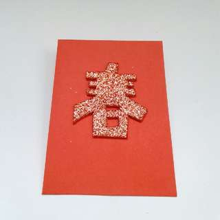 Limited edition 春 design Ang Pao Packets S$5.00