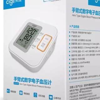 電子血壓計 全新