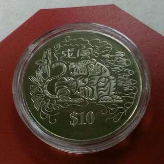 1998 $10 Coin