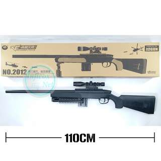⚠TEMPORARY OUT OF STOCK⚠ Airsoft BB Gun Springer ZM51